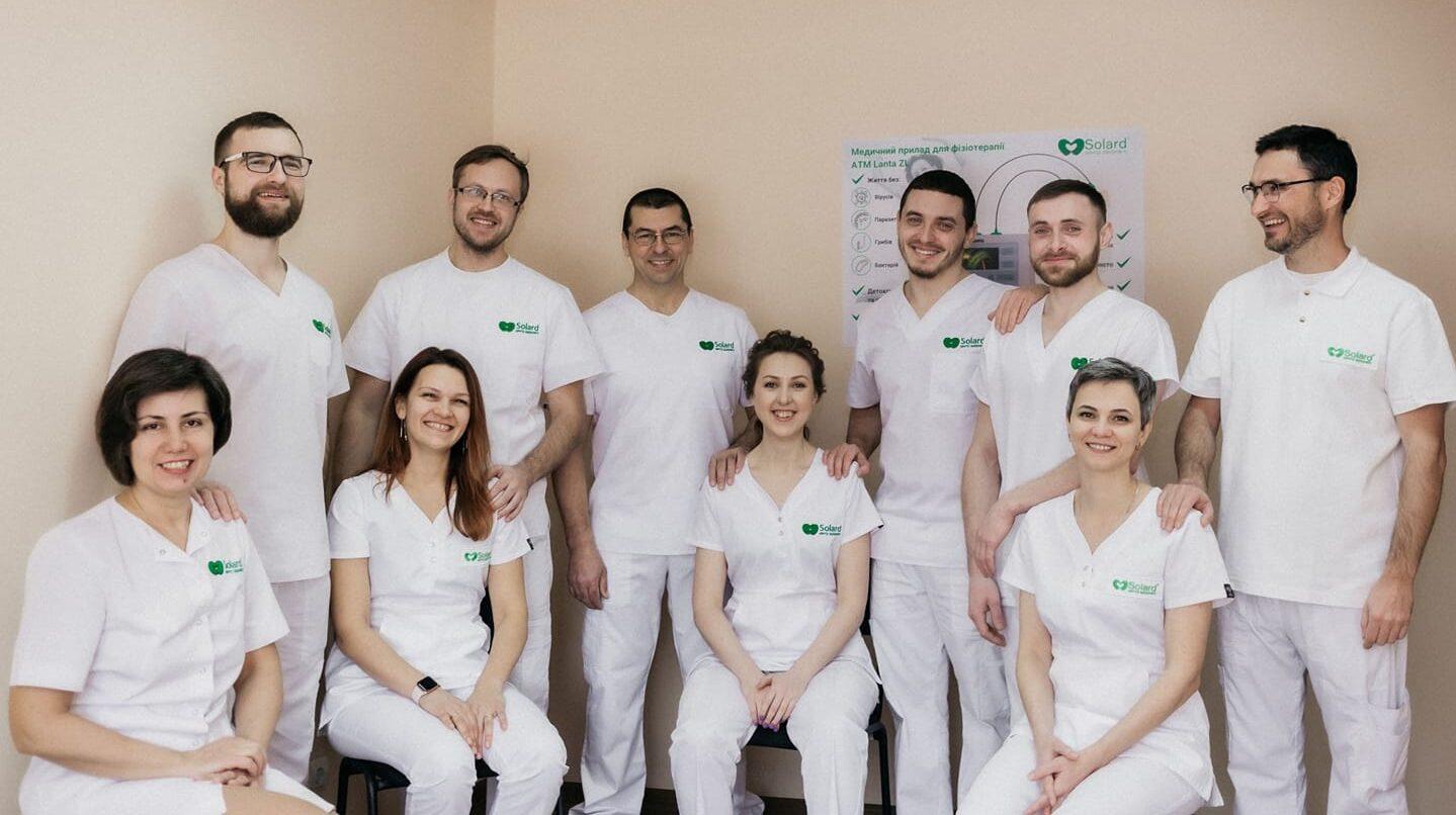 Центр здоров'я Solard - Команда - 1