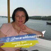 Натали Сидак