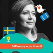 Nelli Levchenko