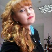 Юлия Кизимчук
