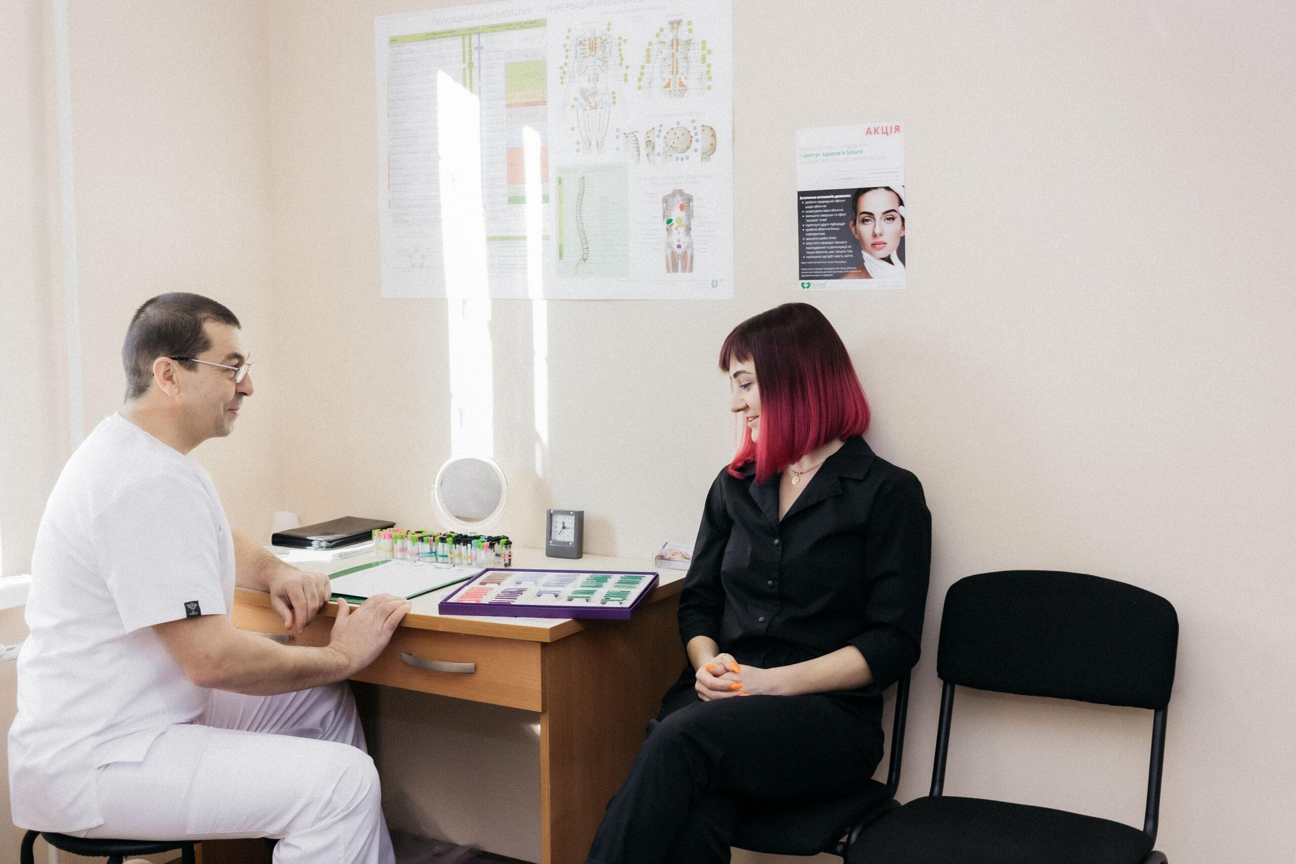Центр здоров'я Solard - Диагностика возбудителей болезней - 3