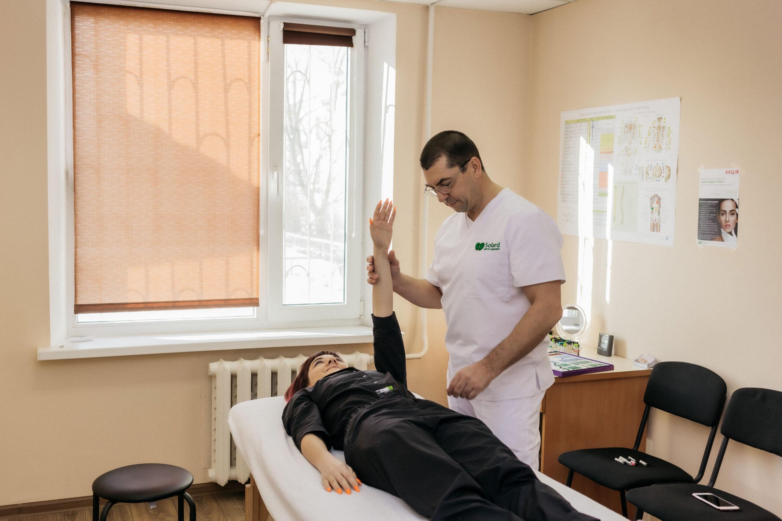 Центр здоров'я Solard - Артриты и артрозы - 9