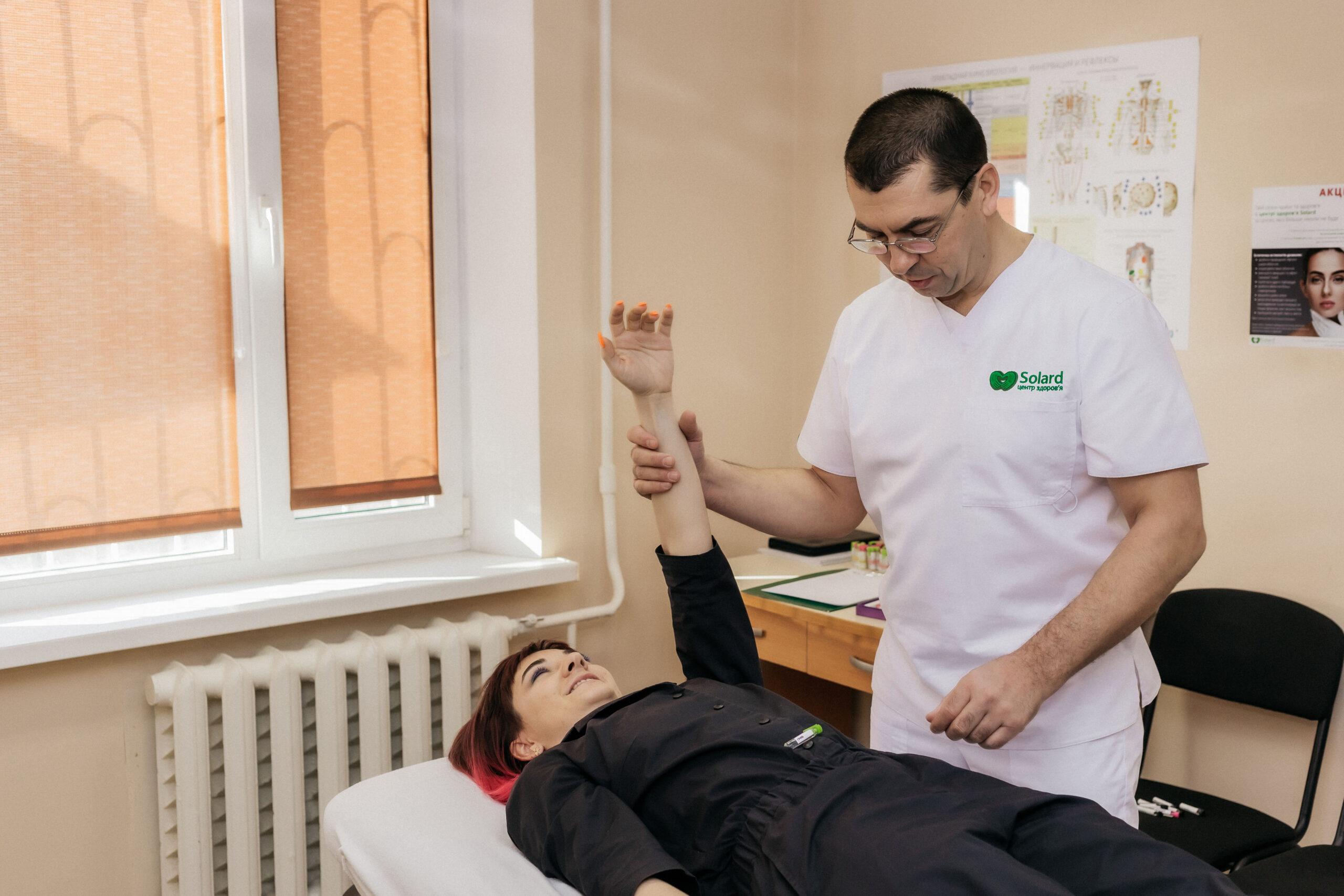 Центр здоров'я Solard - Диагностика первопричин симптомов - 1