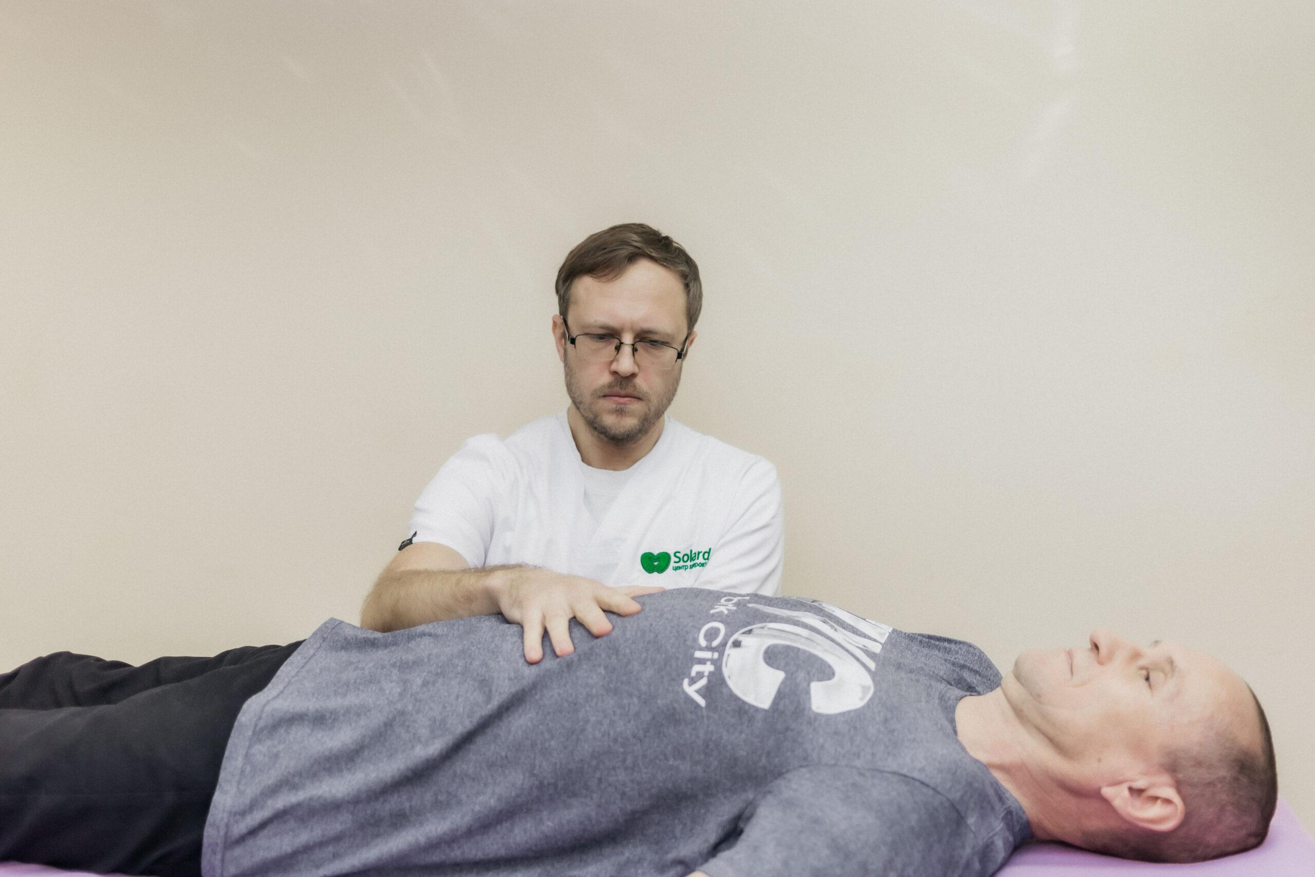 Центр здоров'я Solard - Огляд послуг - 11