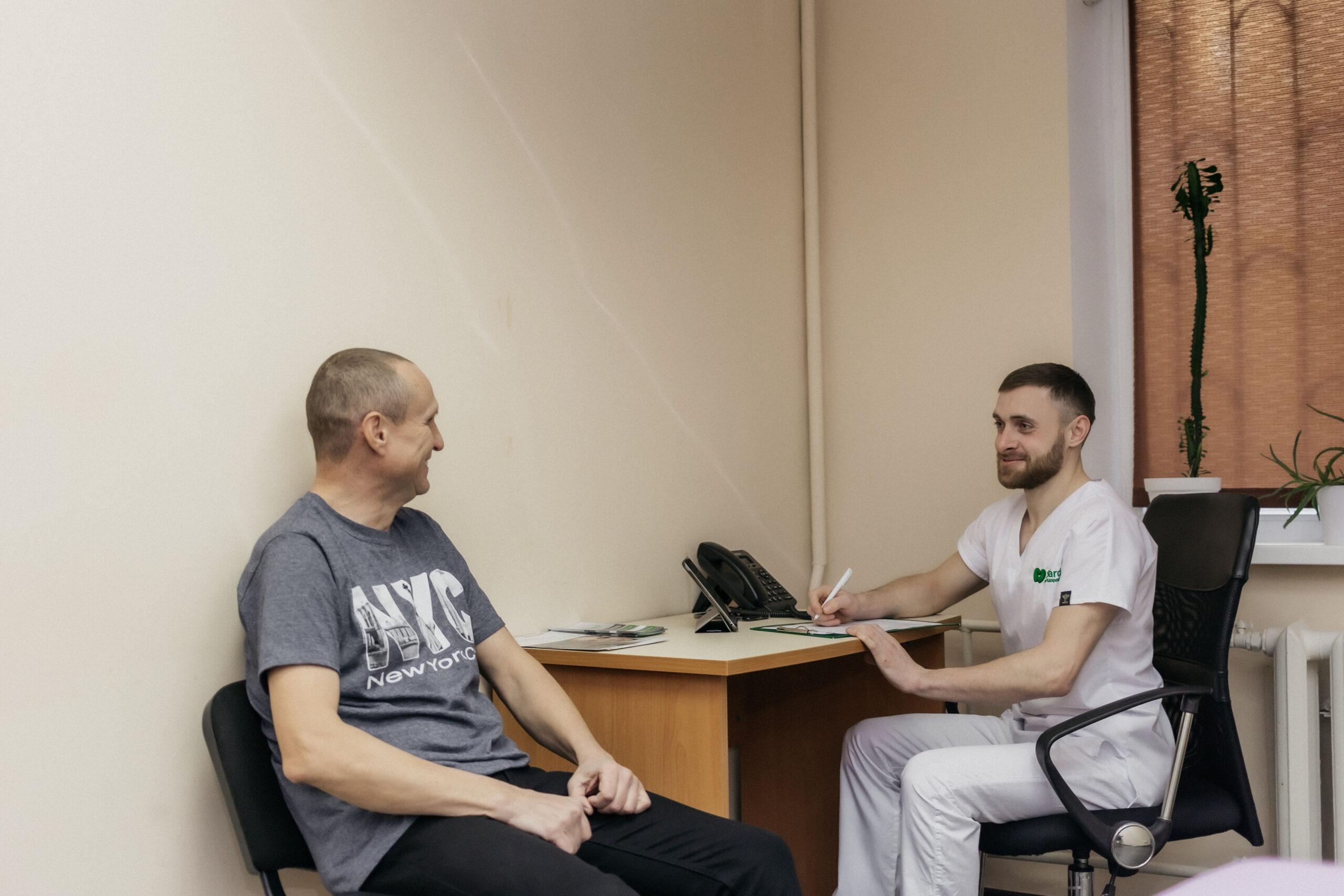 Центр здоров'я Solard - Артриты и артрозы - 5