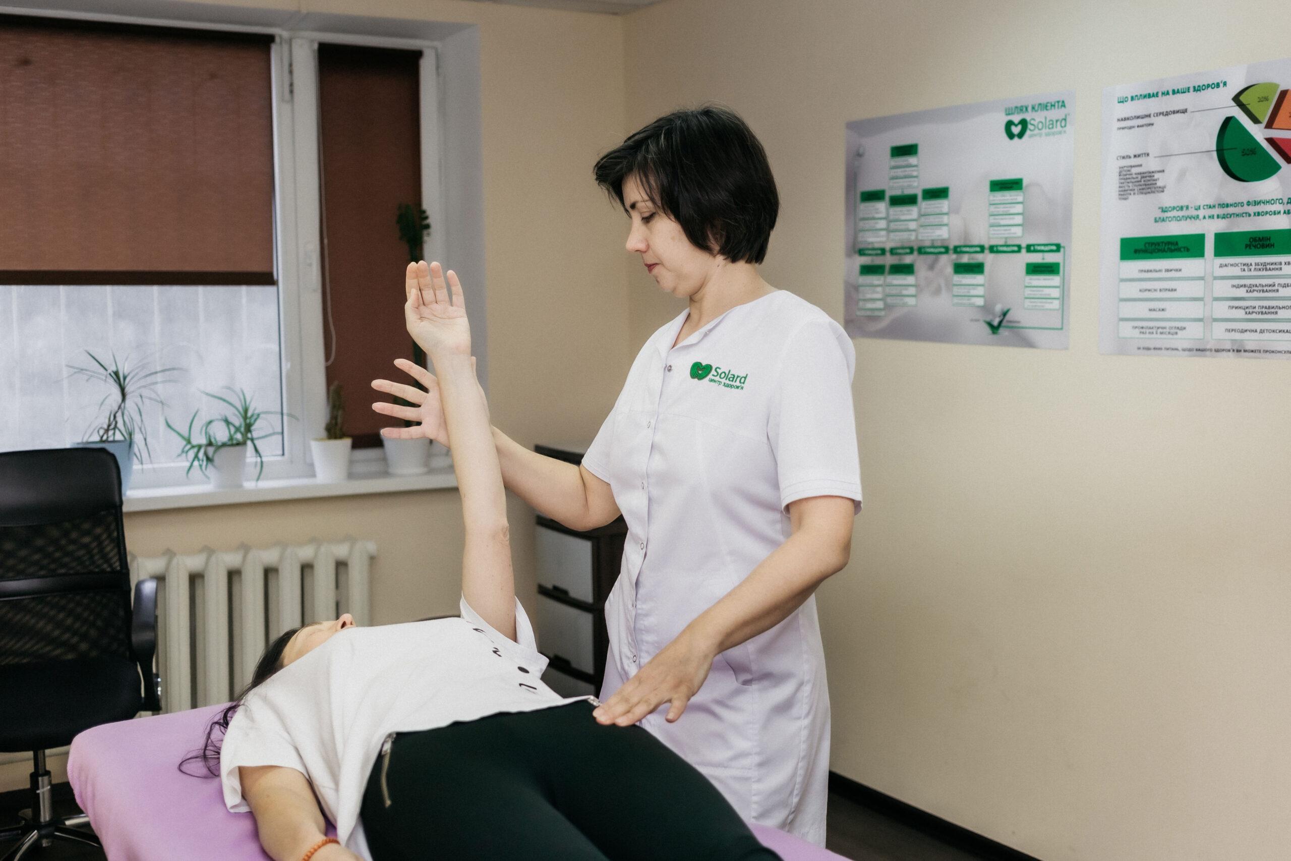 Центр здоров'я Solard - Афанасьєва Наталія Ігорівна - 3