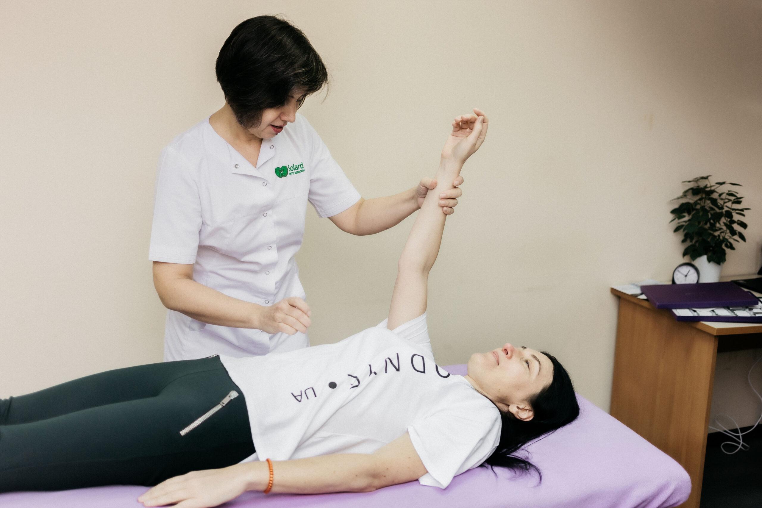 Центр здоров'я Solard - Лечение аллергии - 11