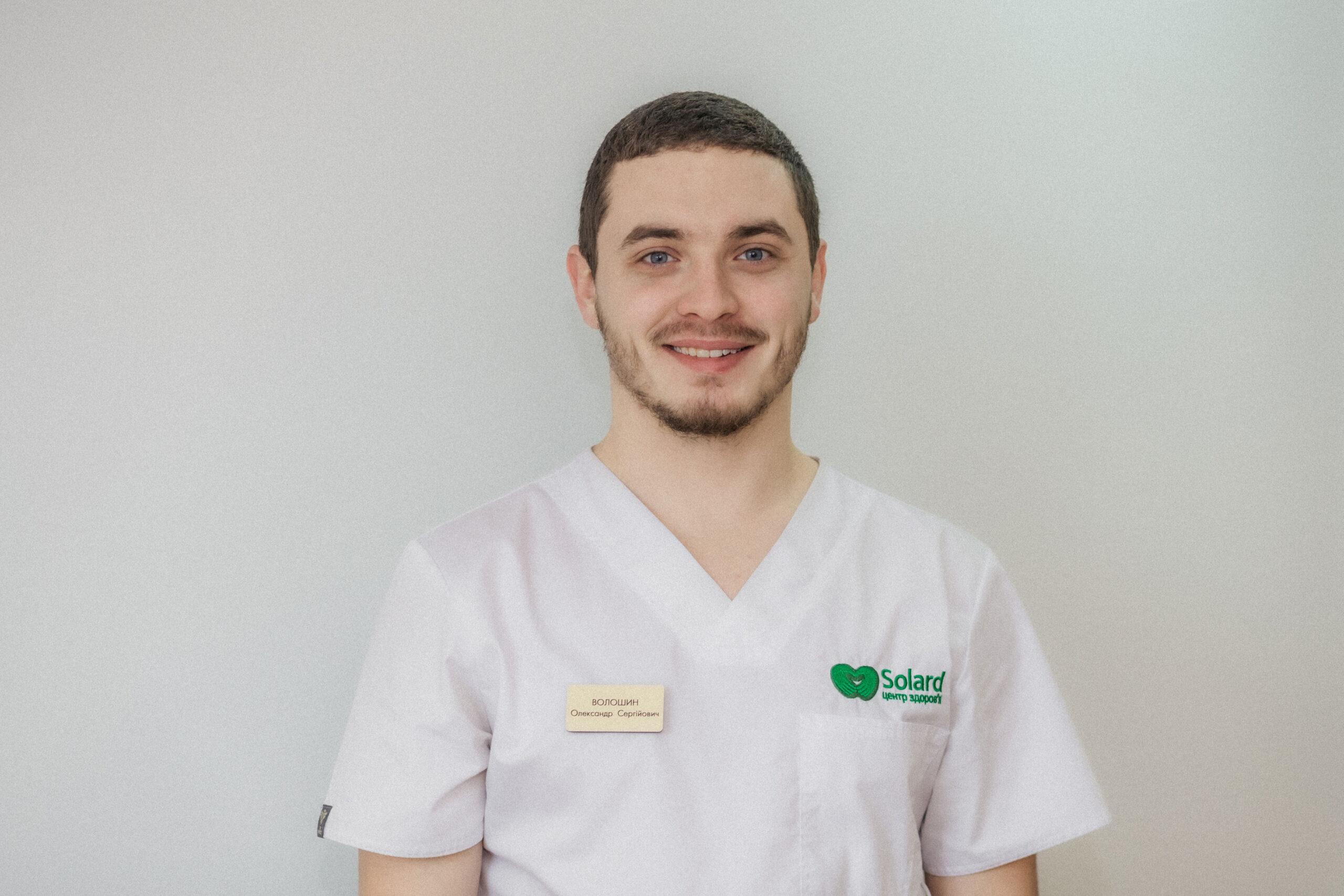 Центр здоров'я Solard - Волошин Александр Сергеевич - 1