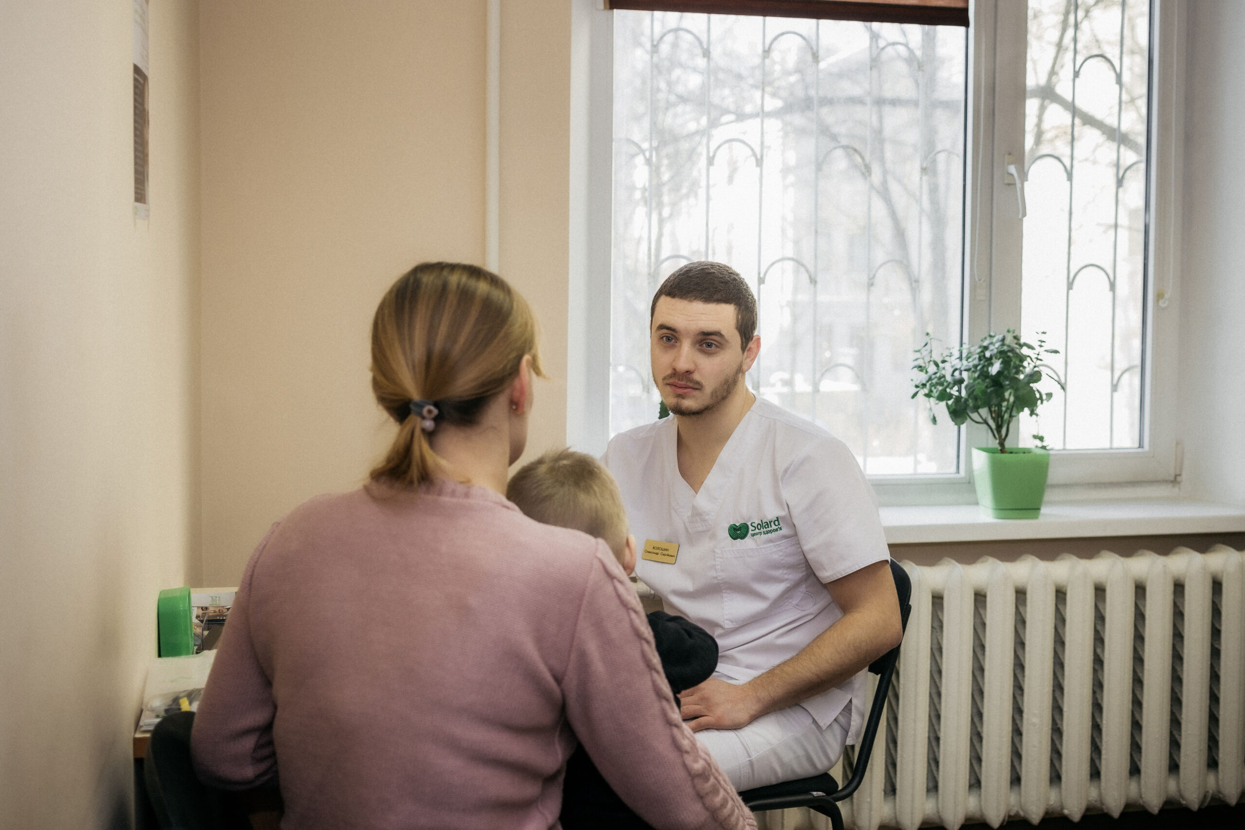 Центр здоров'я Solard - Огляд послуг - 3