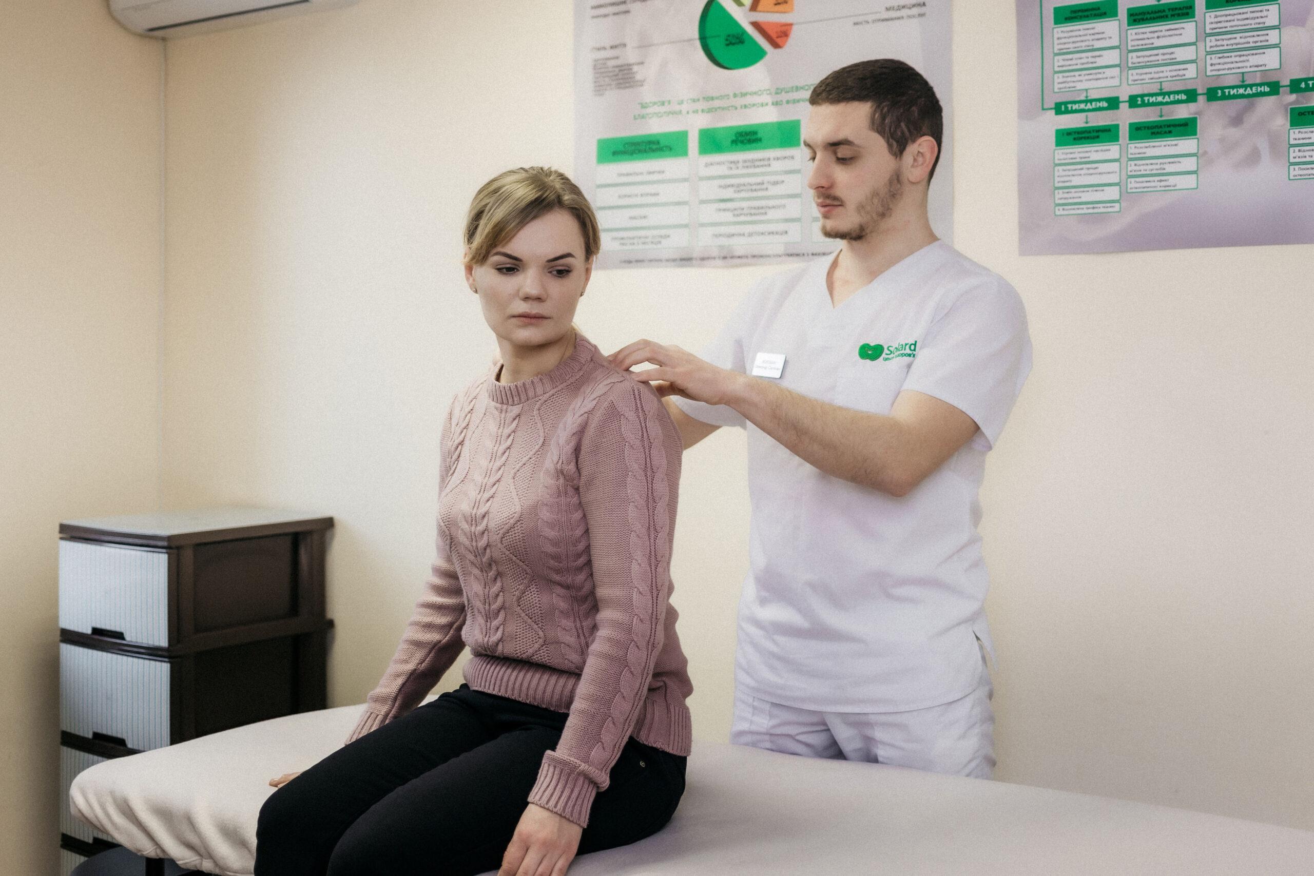 Центр здоров'я Solard - Невралгія - 9