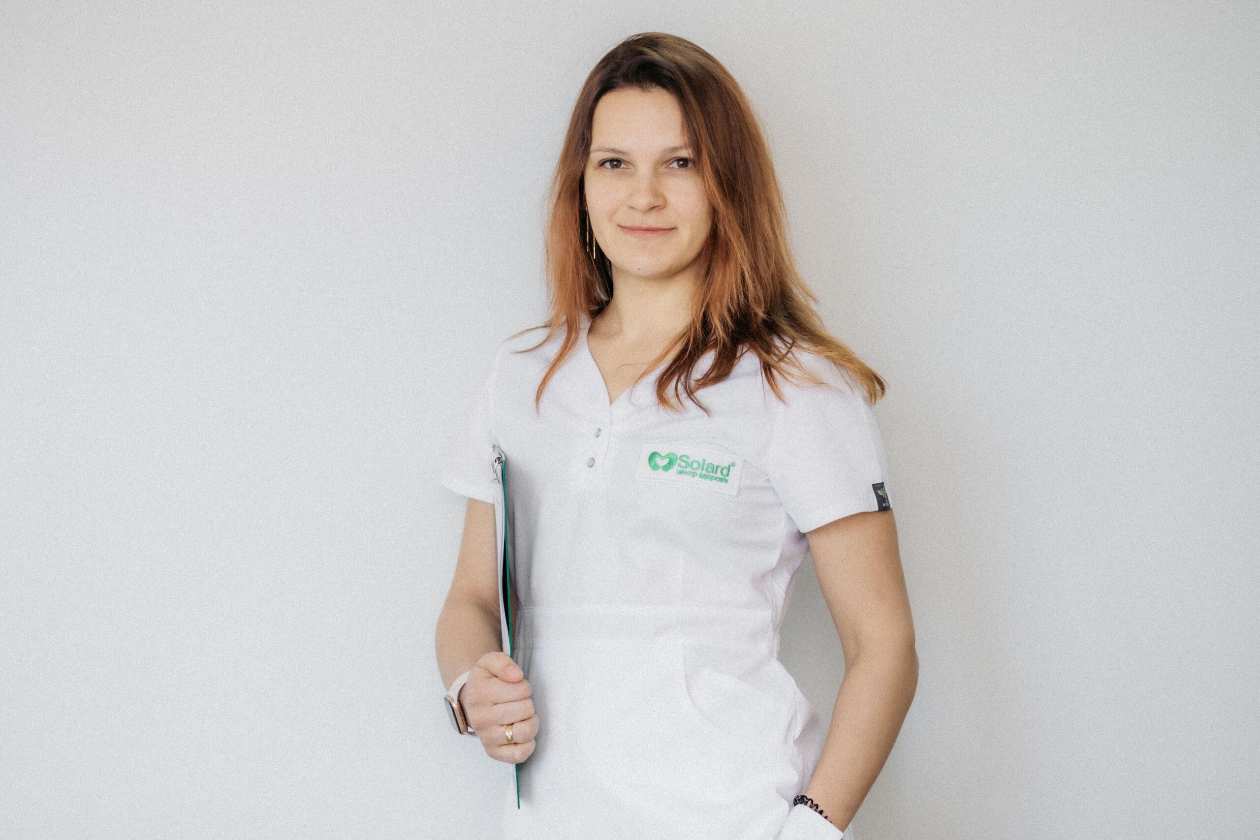 Центр здоров'я Solard - Оганова Людмила Юріївна - 1