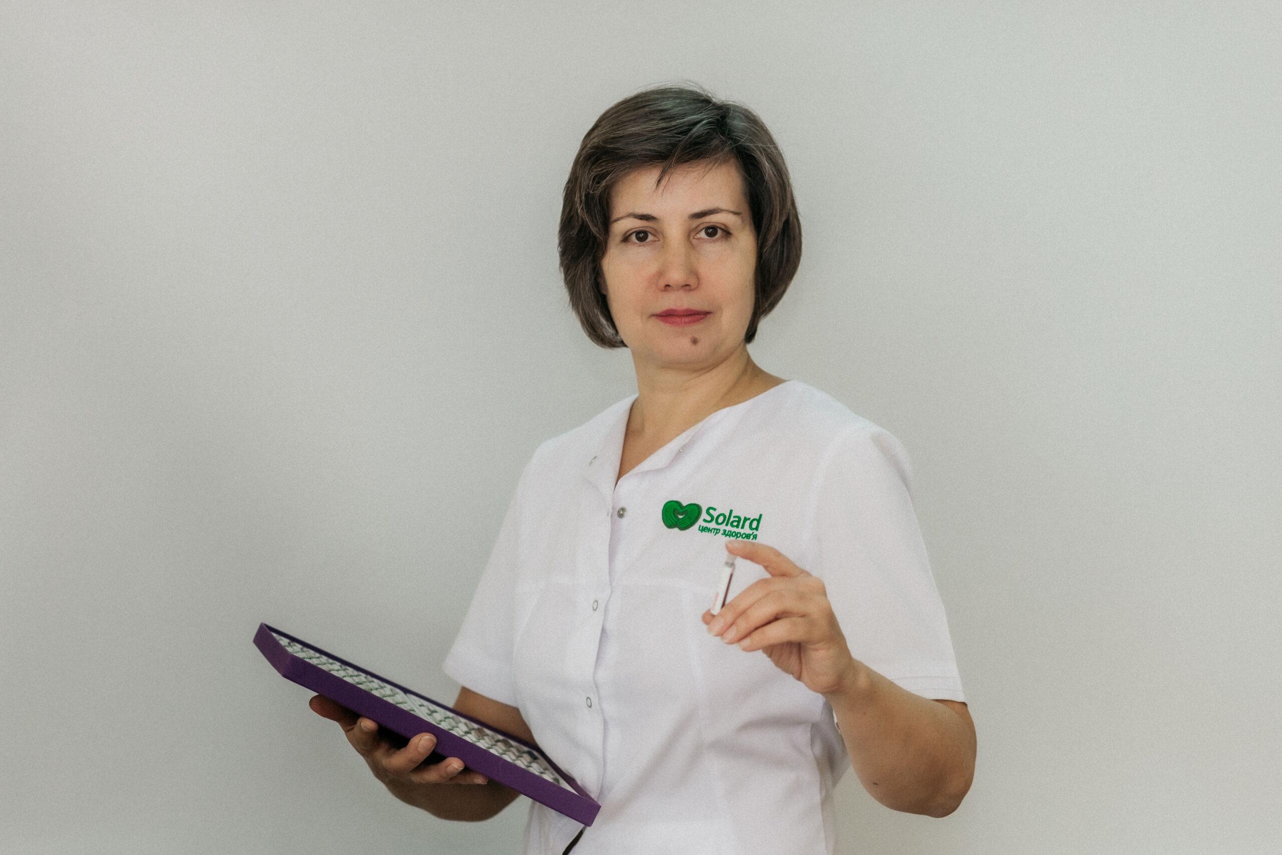 Центр здоров'я Solard - Афанасьєва Наталія Ігорівна - 1