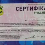 Центр здоров'я Solard - Шимчишин Николай Михайлович - 15