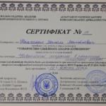 Центр здоров'я Solard - Шимчишин Микола Михайлович - 31